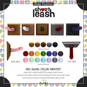 Short Leash Big Bang Dildo Mount ad