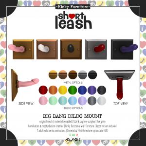 Short Leash Big Bang Dildo Mount ad
